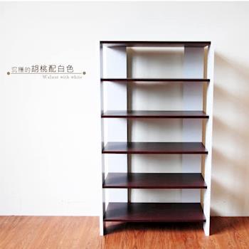 【Hopma】胡桃配白多功能組合式五層鞋櫃