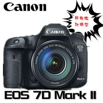 [64G原電全配]Canon EOS 7D Mark II BODY 單機身 (公司貨)
