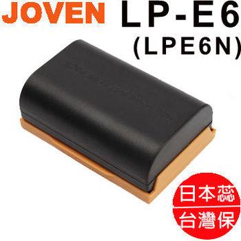 JOVEN 相機專用鋰電池 LP-E6 / LP-E6N