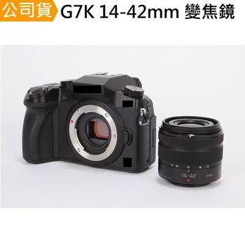 [原廠包+UV鏡]【Panasonic】Lumix DMC-G7 14-42mm Kit 組 (公司貨保固三年)