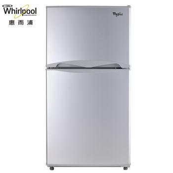 【Whirlpool惠而浦】130L上下門冰箱(WMT2130G)(銀灰色)