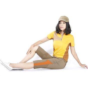 KOLPING機能女休閒褲