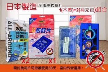 鱷魚門窗庭園防蚊片組合組(防蚊片本體1組+補充包2片裝2組)1+2