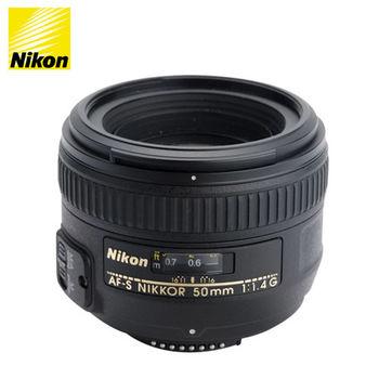 【送 MARUMI UV DHG】 NIKON AF-S NIKKOR 50mm F1.4G (公司貨)