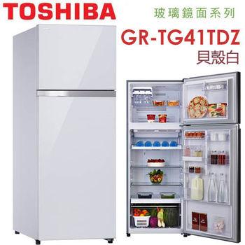 【TOSHIBA東芝】359L雙門變頻玻璃鏡面冰箱(GR-TG41TDZ)(貝殼白)