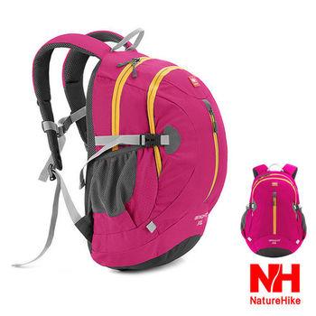 【NH】30L輕量護脊防潑水騎行背包.登山後背包(桃紅)