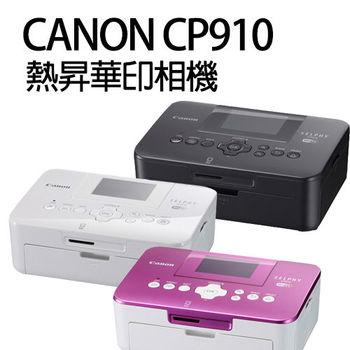 Canon SELPHY CP910 相片印表機(簡中-平輸)