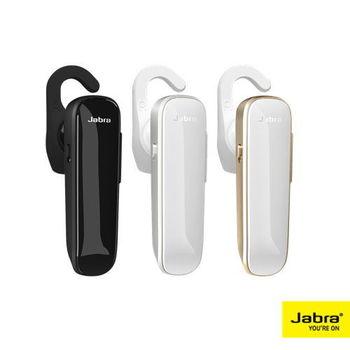 Jabra BOOST 長效型待機藍牙耳機