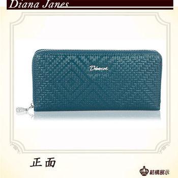 【Diana Janes 黛安娜】牛皮竹編壓紋單拉鍊女夾