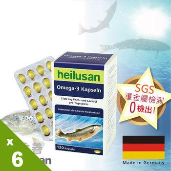 【德國 歐森-好立善】純淨深海鮭魚油 六入組(120粒*6)