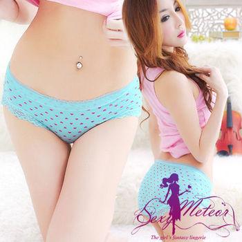【Sexy Meteor】小尺碼-莫代爾愛心圖樣蕾絲低腰三角內褲(輕盈藍)A1695-01