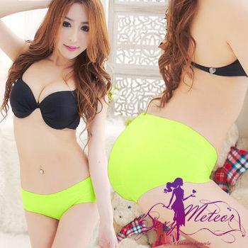 【Sexy Meteor】小尺碼-無痕冰絲中低腰三角內褲(耀眼黃)A1692-04