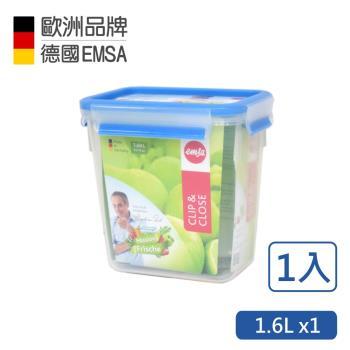 【德國EMSA】專利上蓋無縫3D保鮮盒德國原裝進口-PP材質(保固30年)(1.6L)-單件組