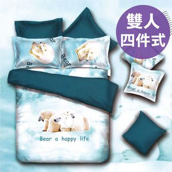 【精靈工廠】北極熊雙人四件式天絲絨床包被套組(B0578-4PM)