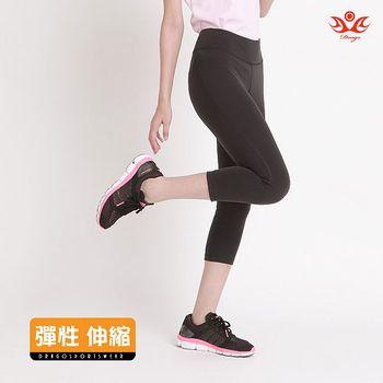 【Drago】彈性伸縮戶外運動/瑜珈褲(七分褲-黑色)