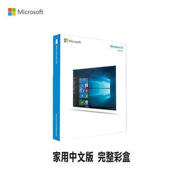 【Microsoft 微軟】Windows 10 中文家用 完整盒裝 (彩)