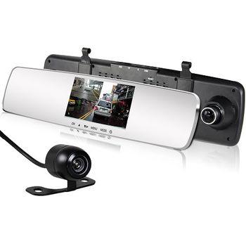 攝錄王 Z5D++Plus 微曲面後視鏡 超大5吋螢幕 前後雙鏡頭行車記錄器 (送16G Class10記憶卡+免費基本安裝服務)