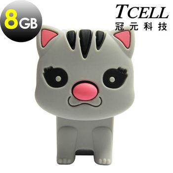 TCELL冠元-USB2.0 8GB 竹炭貓 隨身碟 (口袋碟系列)