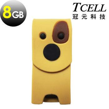 TCELL冠元-USB2.0 8GB 焦糖狗 隨身碟 (口袋碟系列)