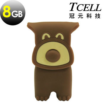 TCELL冠元-USB2.0 8GB 巧克狗 隨身碟 (口袋碟系列)