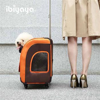 【IBIYAYA依比呀呀】LISO直立式平行寵物拉桿包-咖啡橘(FC1405)