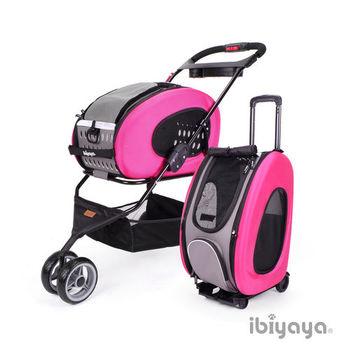 【IBIYAYA依比呀呀】五彩繽紛寵物推車提包組-桃紅(FS1009)