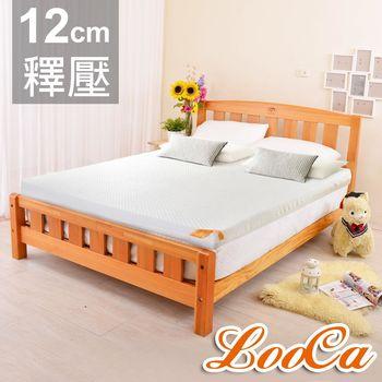 LooCa 特級天絲彈力12cm記憶床枕墊組-加大