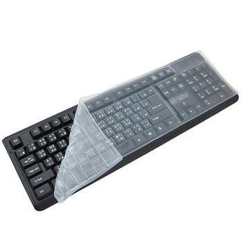 通用型防水防塵防油彈性矽膠台式鍵盤保護膜超值2入(K3215)