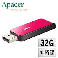 Apacer宇瞻 AH334 32 GB 銀河特快車 隨身碟 花漾粉