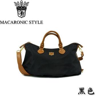日本品牌 Macaronic Style 2Way 手提 肩側後背包 2用水餃包-黑色