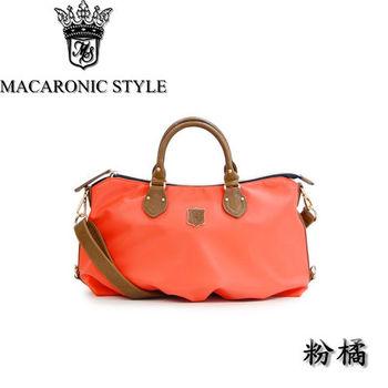 日本品牌 Macaronic Style 2Way 手提 肩側後背包 2用水餃包-粉橘色