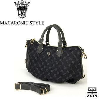 日本品牌 Macaronic Style 2Way 手提 肩側後背包 2用水餃包-淡印花黑色