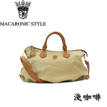 日本品牌 Macaronic Style 2Way 手提 肩側後背包 2用水餃包-淺咖啡色