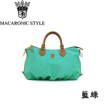日本品牌 Macaronic Style 2Way 手提 肩側後背包 2用水餃包-藍綠色