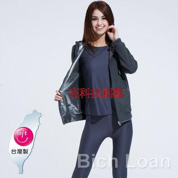 Bich Loan高科技鋁點蓄熱保暖外套-輕.薄.灰加贈造型短襪x2雙-網