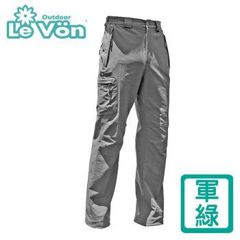 【LeVon】男款防潑水刷毛保溫直筒長褲 LV2331(軍綠)
