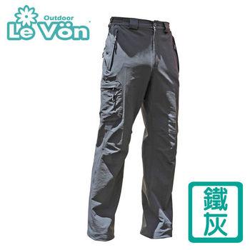 【LeVon】男款防潑水刷毛保溫直筒長褲 LV2332(鐵灰)