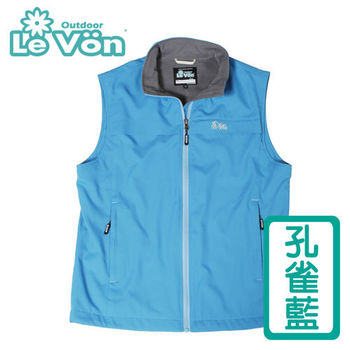 【LeVon】男款防潑水輕柔保暖背心 LV5336(孔雀藍)