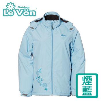 【LeVon】女款防風潑水可拆式連帽刷毛外套 LV3178(煙藍)