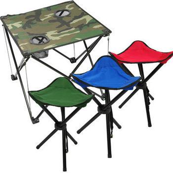 好輕巧便利折疊桌加三腳椅/休閒桌椅(1+3)
