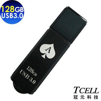 TCELL 冠元-USB3.0 128GB 撲克隨身碟(黑桃A)