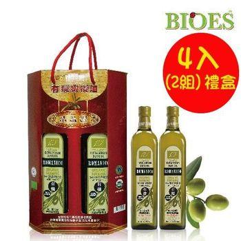 【蘿曼利】有機冷壓 100%特級純橄欖油 4入(共2組)禮盒(750ml/瓶)