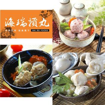 《海瑞摃丸》創意料理三件組(杏鮑菇花枝丸+紅麴+手工燕餃)