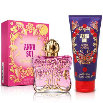 Anna Sui 安娜蘇 安娜花園淡香水(50ml)-送品牌身體乳
