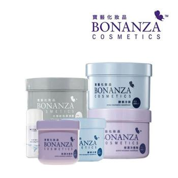 寶藝Bonanza 專業升級系列買三送三組