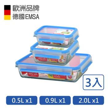 【德國EMSA】專利上蓋無縫頂級 玻璃保鮮盒德國原裝進口(保固30年)(0.5/0.9/2L)-超值3入組