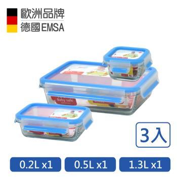 【德國EMSA】專利上蓋無縫頂級 玻璃保鮮盒德國原裝進口(保固30年)(0.2/0.5/1.3L)-超值3入組