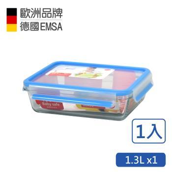 【德國EMSA】專利上蓋無縫頂級 玻璃保鮮盒德國原裝進口(保固30年)(1.3L)-單件組