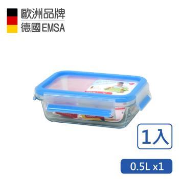 【德國EMSA】專利上蓋無縫頂級 玻璃保鮮盒德國原裝進口(保固30年)(0.5L)-單件組