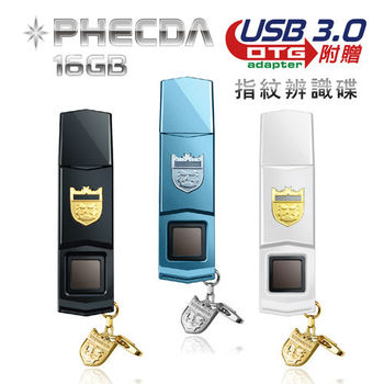 達墨TOPMORE Phecda 指紋辨識碟 USB3.0 16GB